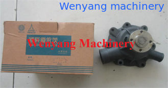 China wheel loader spare part  DEUTZ 226B / WP6 engine spare part water pump 12159770 supplier