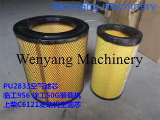 China Supply China Shanghai diesel engine C6121 spare parts air filter supplier