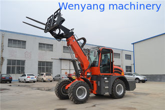 China WY2500 agricultural machinery 2.5ton telescopic handler with quick coupling supplier