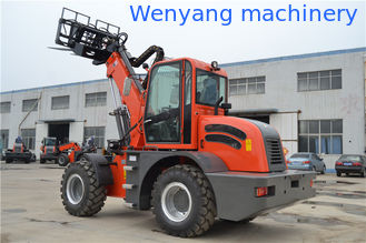 China WY2500 recycle metal scrap lifting equipment 2.5ton telescopic forklift supplier