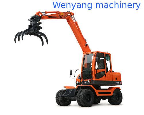 Name Picking Machine