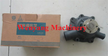 China wheel loader spare part  DEUTZ 226B / WP6 engine spare part water pump 12159770 factory