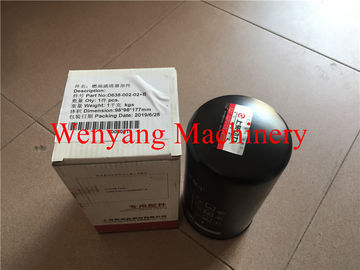 China Dongfeng  SC11CB220G2B1 engine spare parts fuel filter D638-002-02+B factory