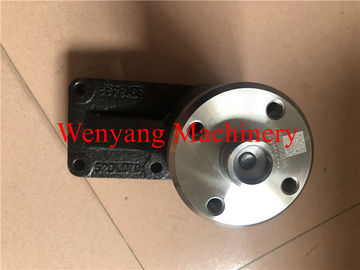 China Cummins engine genuine spare parts blade support C3913433   C5260996 factory