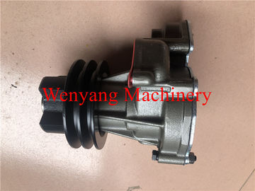 China China Yuchai engine  spare parts original motor water pump B8800-1307100G distributor