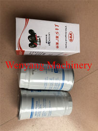 China China YTO engine spare parts  LKCQ28-200 diesel filter for sale distributor
