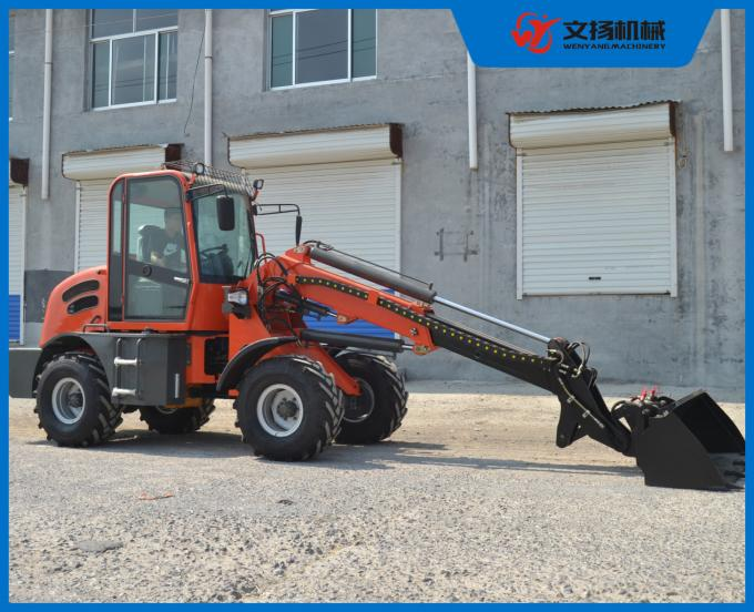 1.5ton 0.65m3 bucket telescopic wheel loader with max lifting height 4700mm