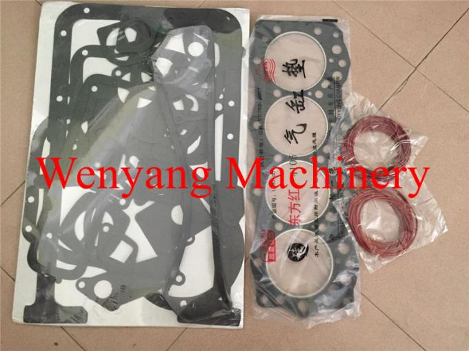 China wheel loader spare parts YTO 4105 engine repair kits and gasket set