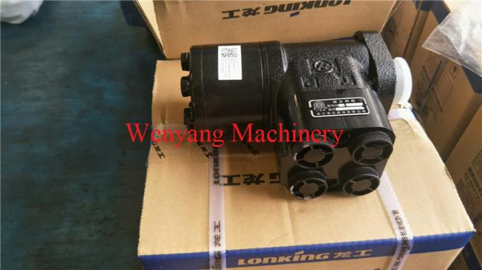 Lonking CDM835E  Wheel Loader Spare Parts Hydraulic steering gear